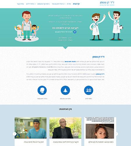 dr-danguttman.info